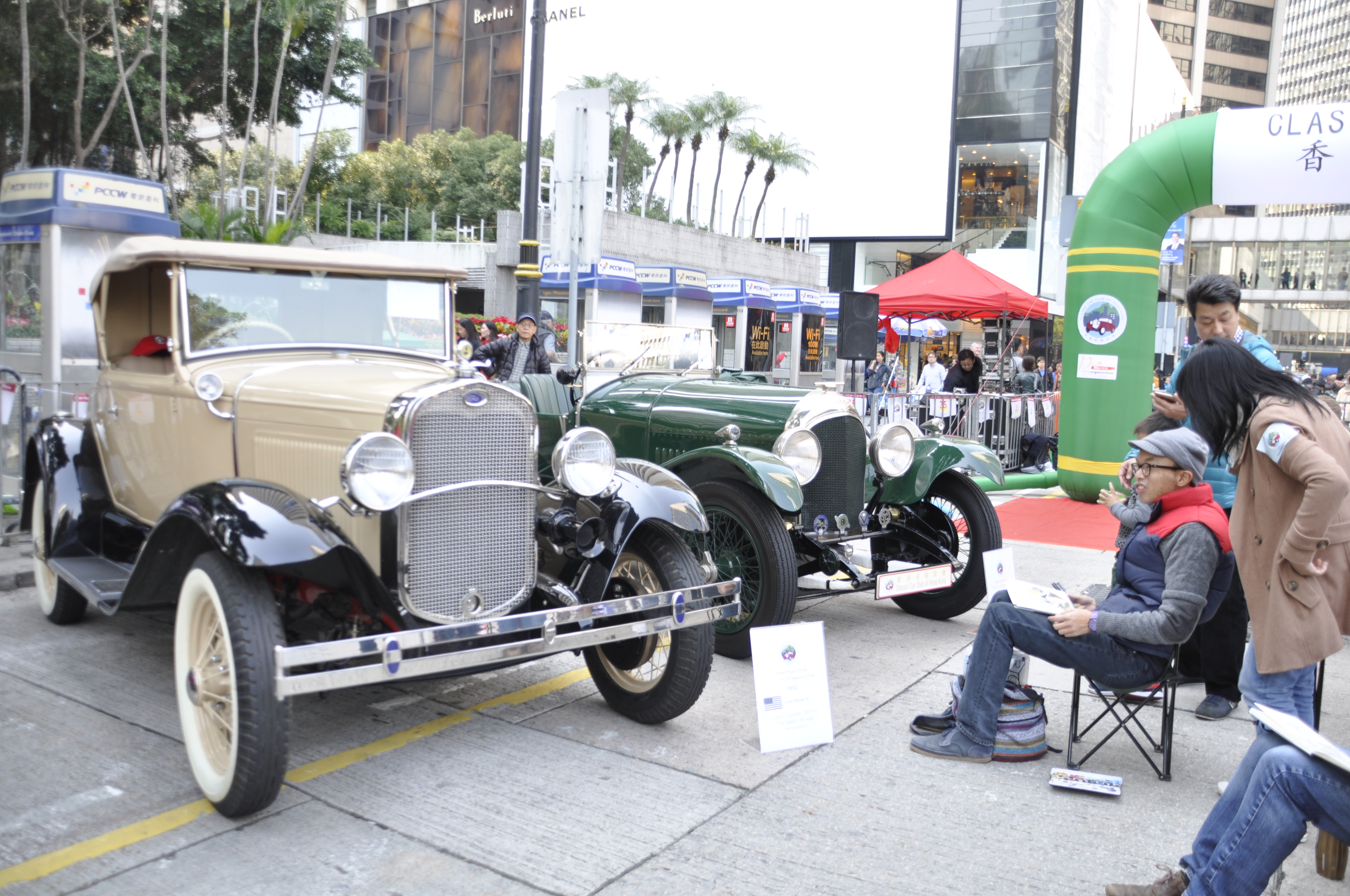 The Classic Car Club Of Hong Kong Home